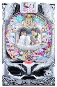 CRぱちんこ冬のソナタfinalCP5