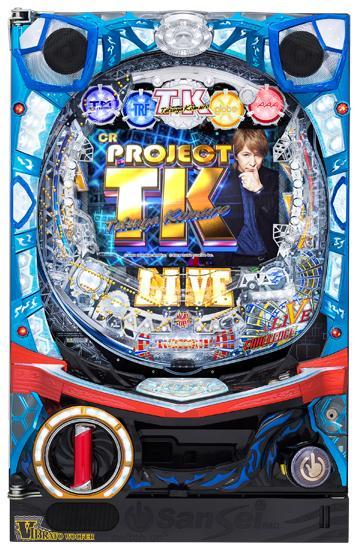 CRプロジェクトTK-TT筐体