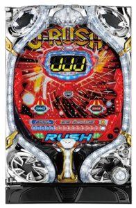 CRJ-RUSH4 HSJ