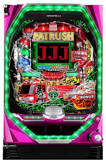 PパトラッシュJ2-G筐体