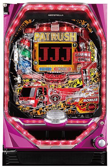 PパトラッシュJ2-K筐体