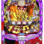 Thumbnail of post image 050
