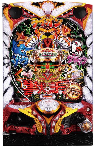 P羽根モノ獣王GO2
