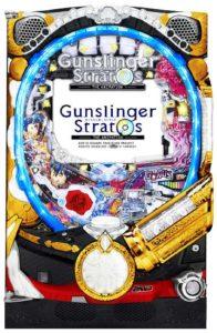 P GunslingerStratos THE ANIMATION A02